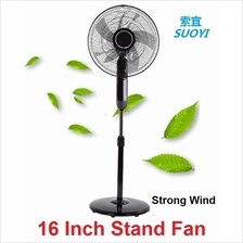 16 Inch Stand Fan 3 Speed Timer Setting 5 Blades / Aluminium Blades