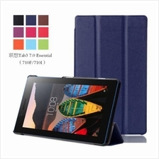 Lenovo Tab 3 7 Essential TB3-710 MAGNETIC Leather Standable Flip Case
