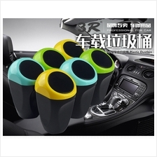 Universal Car Garbage Trash Can Avoid Littering Cleaner Environment