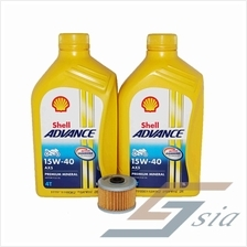 Shell Advance 4T AX5 15W-40 Engine Oil (1 litre) x2 + Modenas Oil Filter