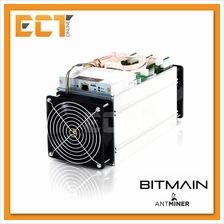 (Ready Stock) ANTMINER S9 14TH/s ASIC Miner with Power Supply (Bitcoin