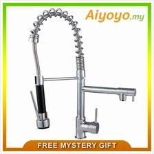 Pull Down Spring Swivel Spout Kitchen Mixer Bib Water Tap Faucet Wash