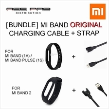 XIAOMI Mi Band 1A / PULSE 1S / 2 Charger ( Charging Cable ) + Strap