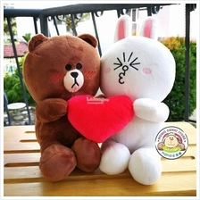 Line Brown Cony Holding Love Heart Soft Plush Toy Doll Couple Set