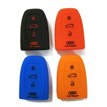 Audi Audi A3 A4 A5 A6 A7 A8 Q3 Q5 Q7 TT R8 Keyless Silicone Key Cover