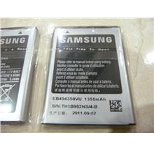 Battery Samsung Galaxy Ace S5830 ace plus S7500 Mini 2 S6500