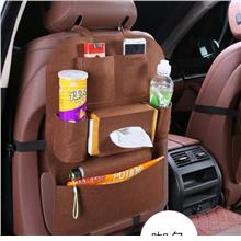Car Back Seat Organizer Storage Compartment Tissue Magazine Umbrella