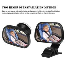 Car Rear Seat View Mirror Baby Child Safety  for Toyota
