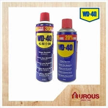 WD 40 Multi-use Lubricant spray Made In USA