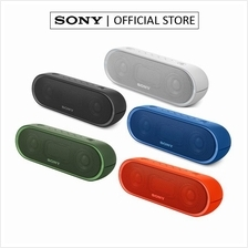 Sony SRS-XB20 Extra Bass Bluetooth Speaker)