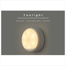 Xiaomi Yeelight IR Infrared Sensor Motion Detect Night Light