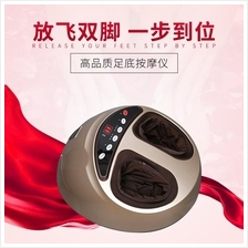 Quality Air pressure Foot Massager Reflexology with Heating Function