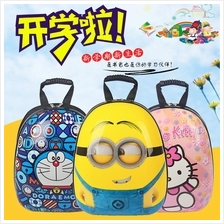 3D Egg Shell Children Kids Preschool Primary School Backpack Bag