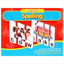 🔥READY STOCK🔥 Jigsaw Puzzle Spelling Game Kids Educati