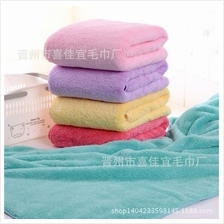 Plain Colour Absorption Towel 140cm x70cm (TP)