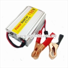AC to DC12V 200W Power Inverter (end 12/26/2021 12:00 AM)