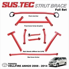 TOYOTA VELLFIRE ANH20 2008-14 SUSTEC Stabilizer Strut Tower Brace Bar