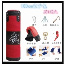 Boxing punching bag / Sand bag - Adult and Children - Highest Quality