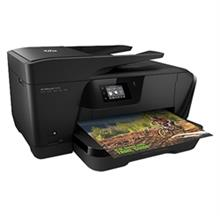 HP OfficeJet 7510 Wide Format All-In-One Printer - G3J47A