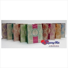 PAPER BAG BB3051 ( LARGE )