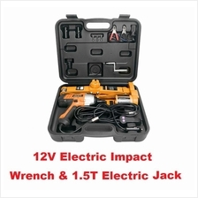 2 in1 12V Electric Scissor Jack Load 1500Kg Impact Wrench By Car Power