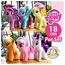 TY My Little Pony Beanie Buddies Soft Plush Toy Doll (18cm Per Set)