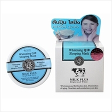 Beauty Buffet Milk Plus Whitening Q10 Sleeping Mask 45g (Hot Deal)