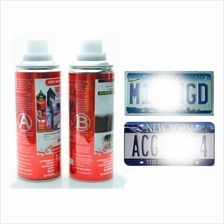 Photo Blocker Spray (AES SpeedTrap)