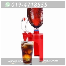Fridge Fizz Saver Soda Dispenser.Kitchen Hardware Home Rumah Coke Cola