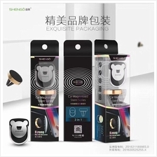 2 in 1 SHENGO MOBILE IRING Universal in-car Magnetic vent car holder