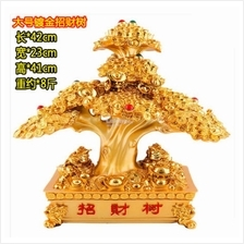 Lucky tree Decoration large living room home ornaments Feng shui