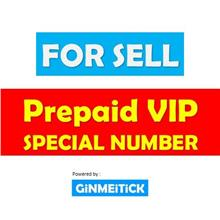 Celcom/ Xpax Vip Number