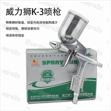 Gravity Feed Mini Paint Spray Gun with Cup 200cc 0.5mm (WK3A)
