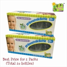 Bumble Bee PP Breastmilk Storage Bottles 4oz (2 packs=20 bottles)