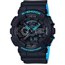 Casio G-Shock GA-110LN-1A Special Color Series Ana-Digital Watch