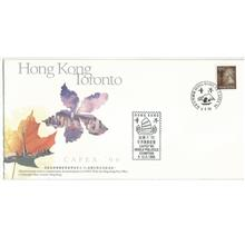 HFDC-19960608 CAPEX'96 WORLD PHILATELIC EXHIBITION FDC