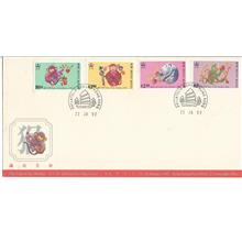 HFDC-19920122 YEAR OF THE MONKEY FIRST DAY COVER