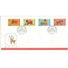 HFDC-19910124 YEAR OF THE RAM FIRST DAY COVER