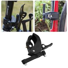 Bike Bicycle Cycling Handlebar Mount Water Bottle Cage Holder Rack Cla..