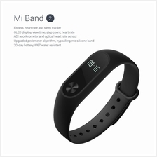 [Offical Xiaomi Malaysia] Xiao Mi Mi Band 2 Watch - OLED Display
