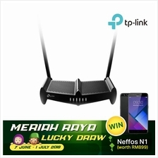 TP-LINK 300Mbps High Power Wireless Router, TL-WR841HP V3 UniFi/Maxis