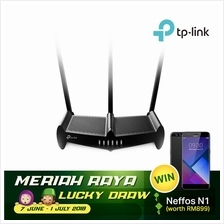 TP-LINK 450Mbps High Power Wireless Router TL-WR941HP UniFi/Maxis