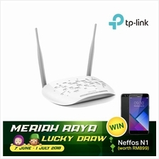 TP-LINK TL-WA801ND - 300Mbps Wireless N Access Point