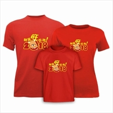 OSUMMER Chinese New Year Family Tshirt / pc