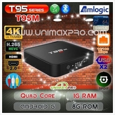T95M Android 6 TV BOX 1GB RAM 8GB ROM IPTV S905X QUAD CORE