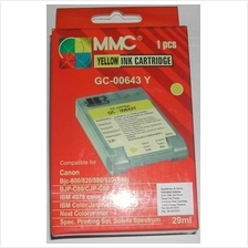 Canon  GC 00643 Yellow compatible ink