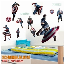 3D Captain America Home Removable Wall Sticker