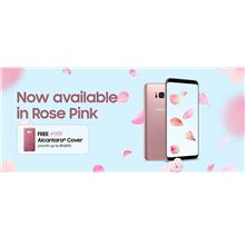 Samsung Galaxy S8 Plus (Rose Pink) Original by Samsung Msia