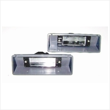 Iswara Rear Number Plate Lamp