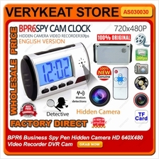Motion Detection Spy Desk Alarm Clock CCTV Pinhole Hidden Camera DVR